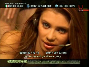 Profile of Sabrina, eUrotic TV Liveshow